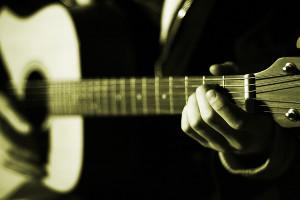 Wedding-Reception-Music-Acoustic-Guitar-Singer